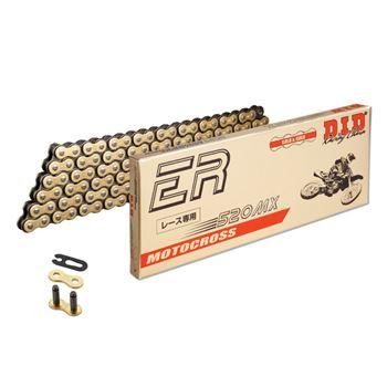Cubierta motor | MC 04479