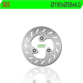 Cable, transmisión automática | MC 80528